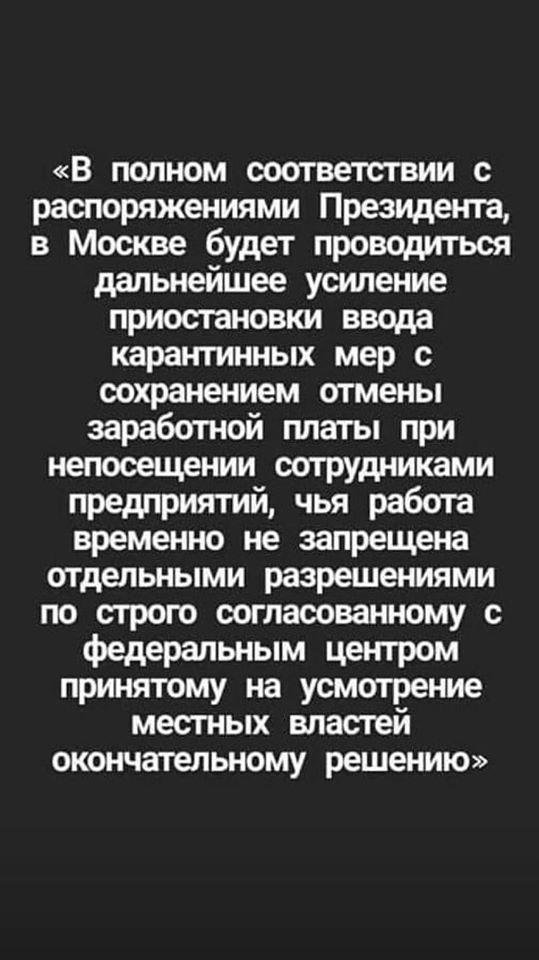 Ст. 273 трудового кодекса рф в текущей редакции и комментарии к ней