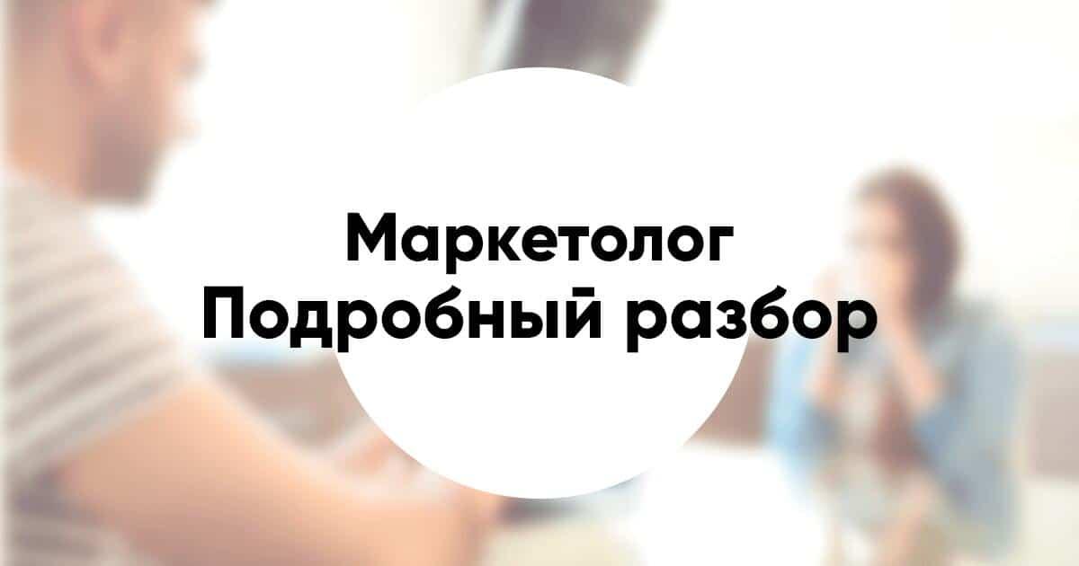 Профессия коммерция: описание и подробный обзор