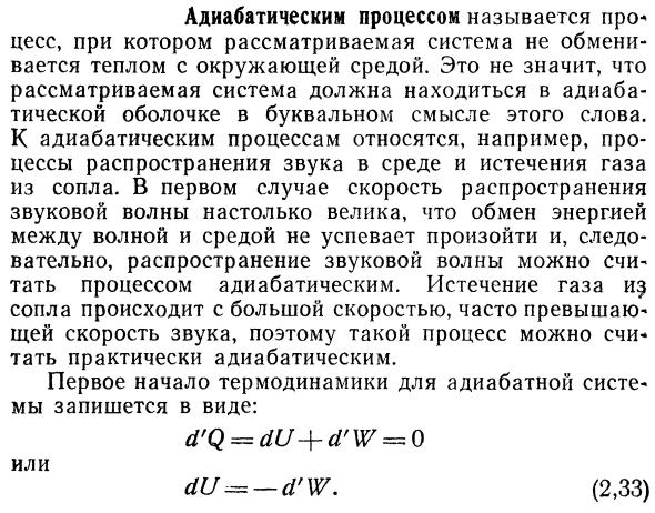 Процесс (информатика)