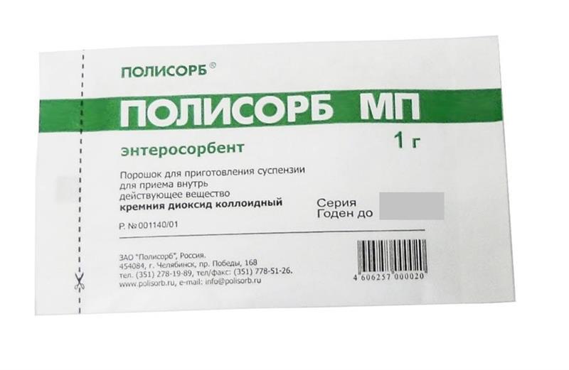 Полисорб мп (polisorb mp) - инструкция по применению, состав, аналоги препарата, дозировки, побочные действия
