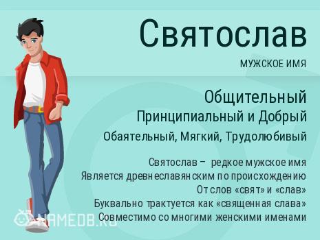 Паша (село) — википедия. что такое паша (село)