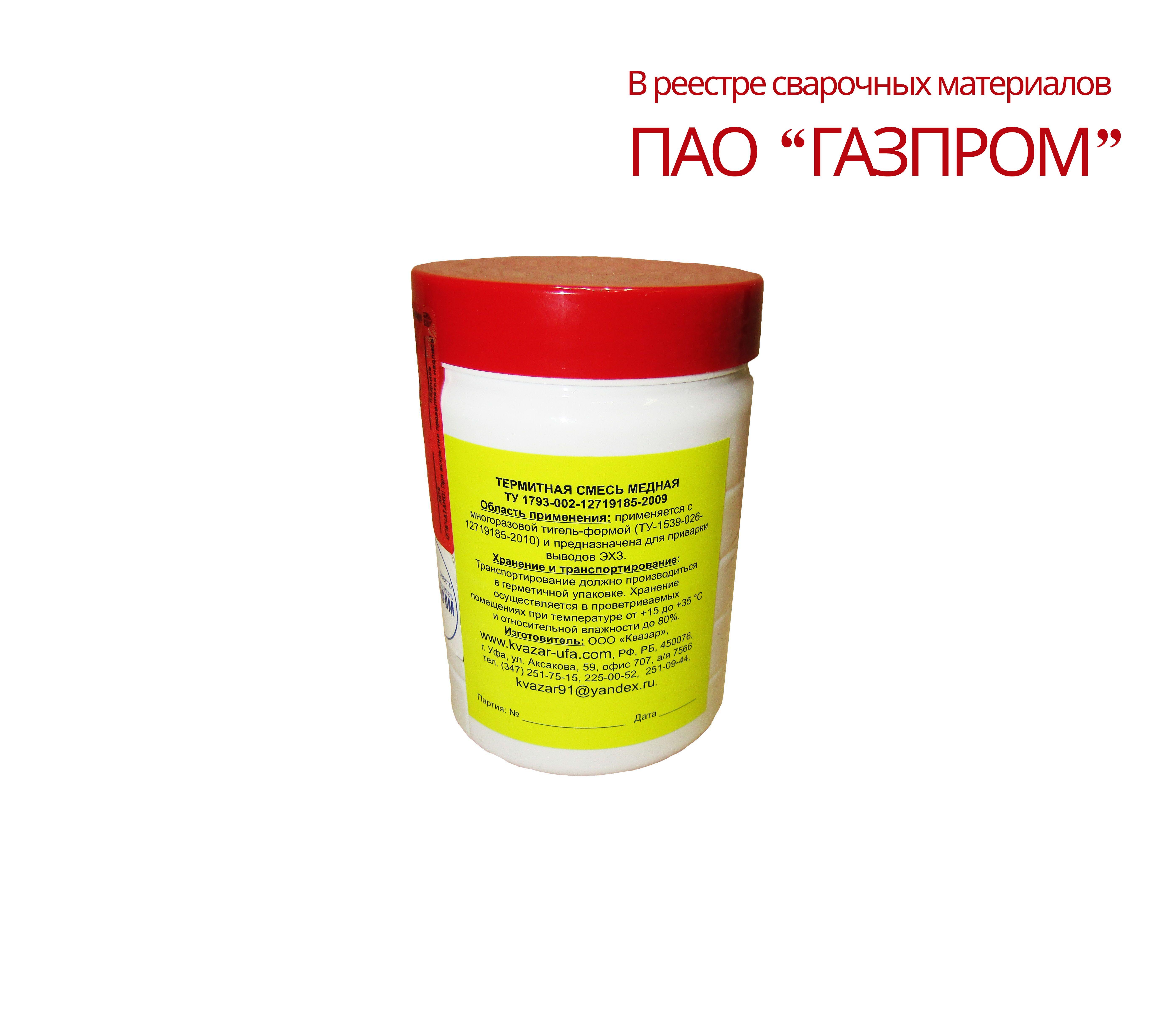 Термиты: как выглядят, образ жизни, питание, размножение, защита колонии