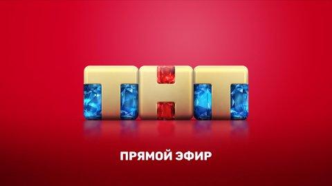Тнт — официальная minecraft wiki