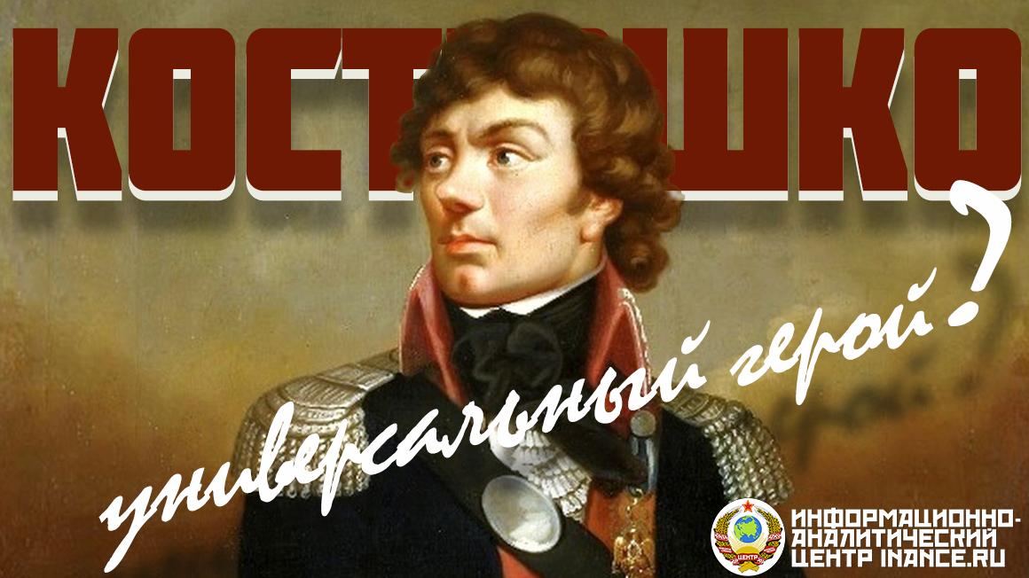 Сарматизм, или как шляхта из поляков выписалась – warhead.su