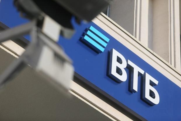 Отзывы о втб: «обман в программе лояльности мультибонус» | банки.ру