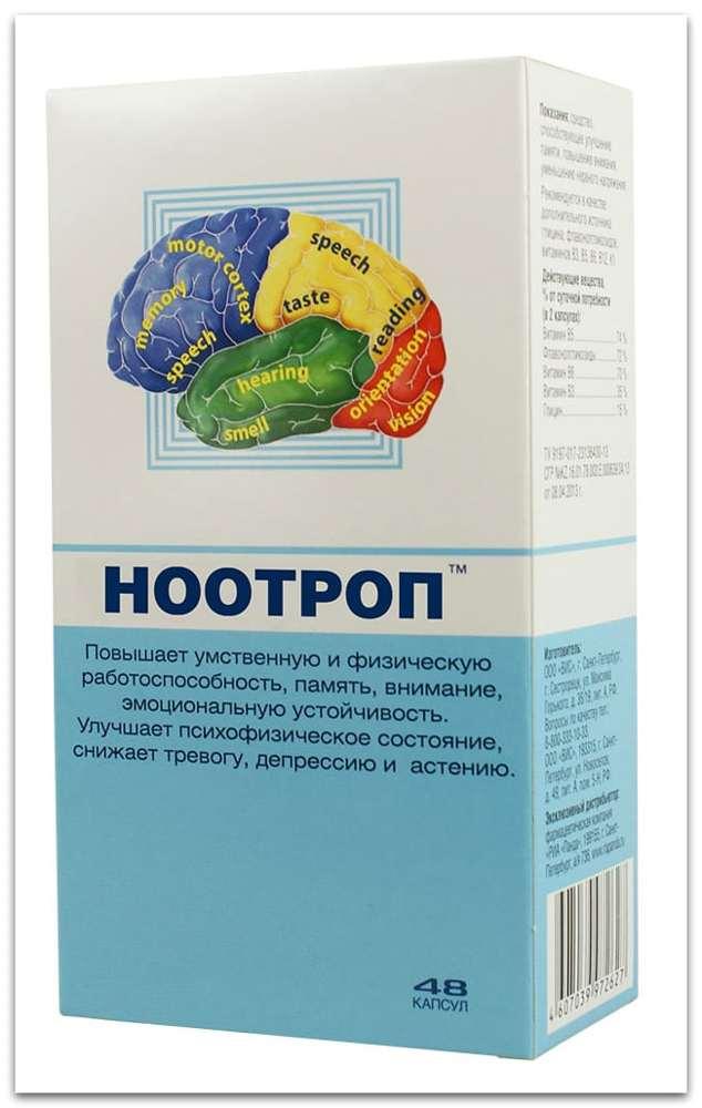 Ноотропные препараты - что это? ноотропные средства. препараты ноотропного действия