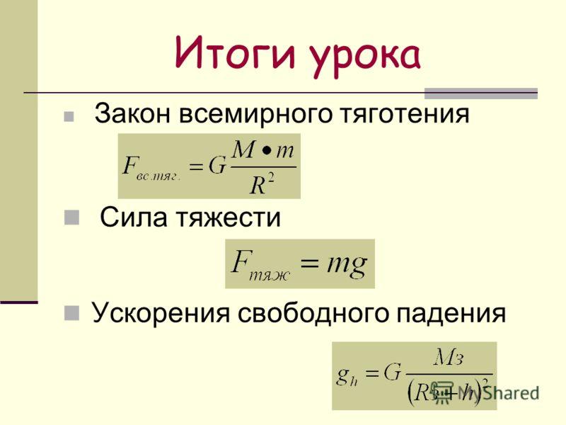 G — википедия. что такое g