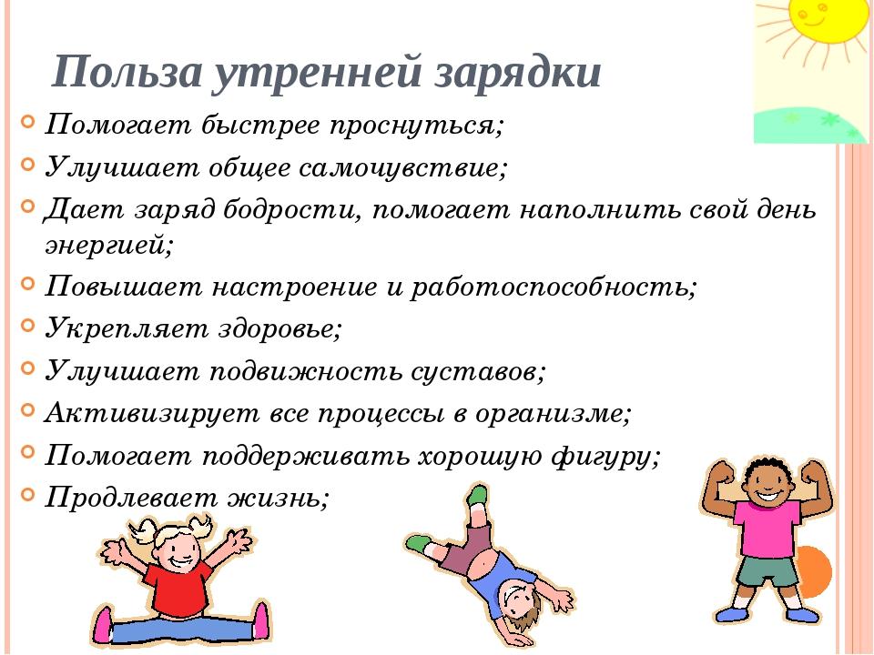 Физические упражнения — википедия с видео // wiki 2