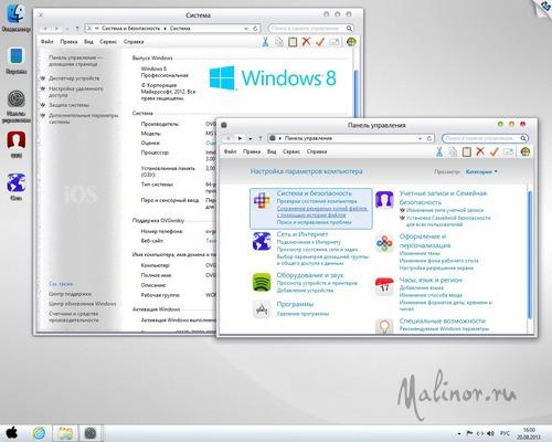 Темы оформления windows 8.1 – создание, использование и удаление
