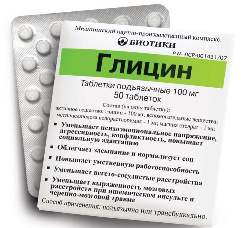 Глицин - для чего он нужен: инструкция и отзывы