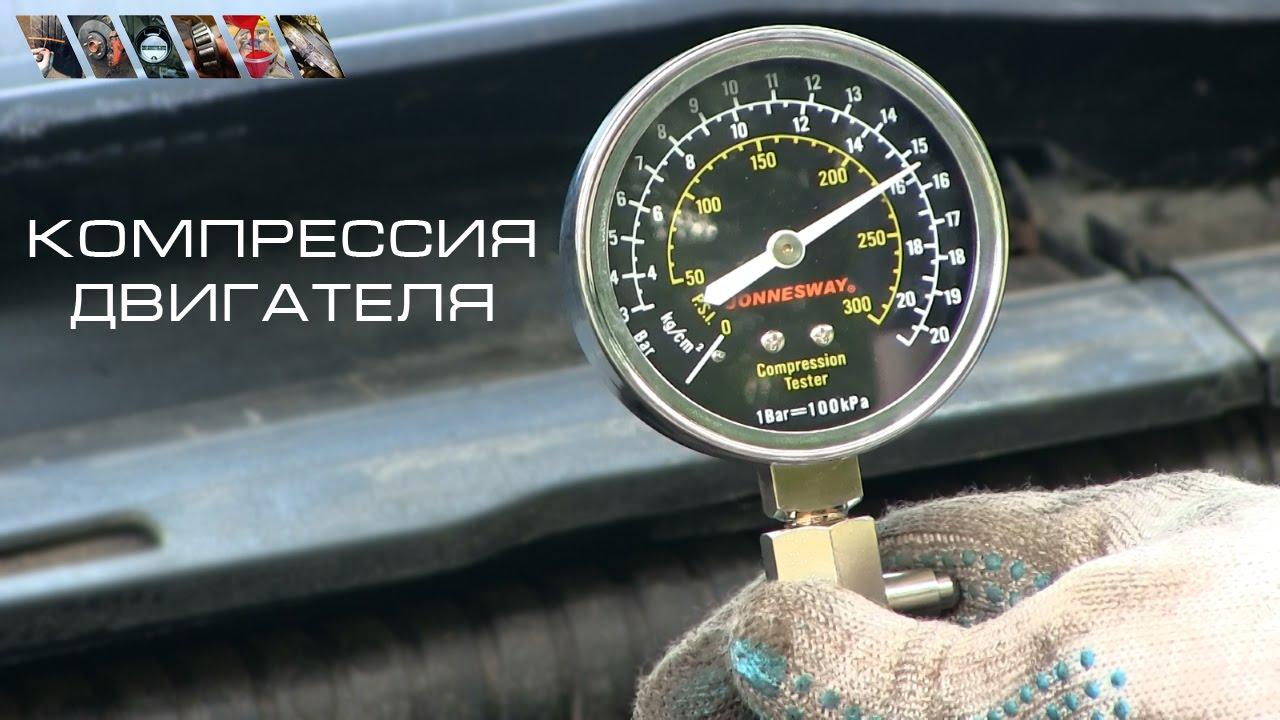 Степень сжатия и компрессия двигателя: в чем разница, определения терминов
