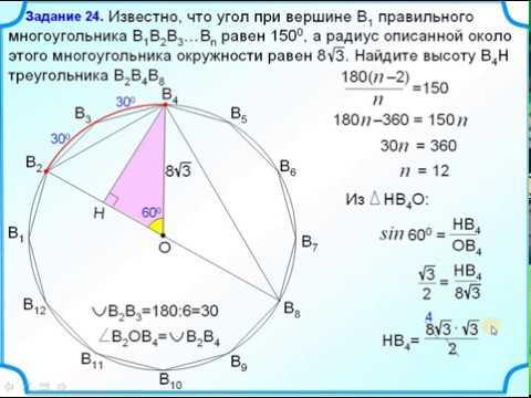 Правильный многоугольник — википедия. что такое правильный многоугольник