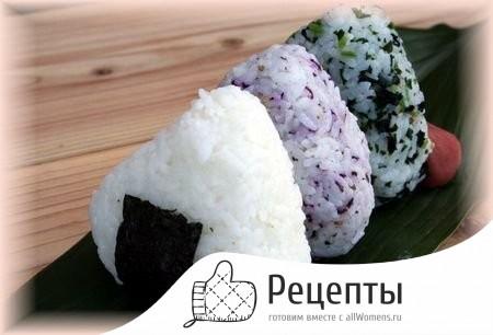 Онигири в домашних условиях рецепт с фото пошагово - 1000.menu