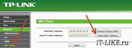 Mac-адрес: что это такое и как он работает?