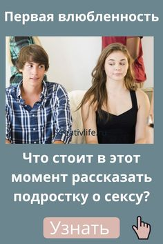 12.половое воспитание: воспитание половой принадлежности, половой роли и правильного полового поведения. безопасность жизнедеятельности
