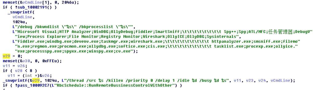 Что такое rundll32.exe-a471a958.pf? как исправить связанные с ним ошибки? [решено]