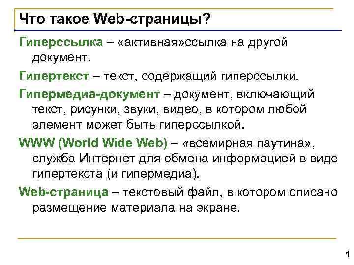 Абсолютные иотносительные ссылки. шпаргалка