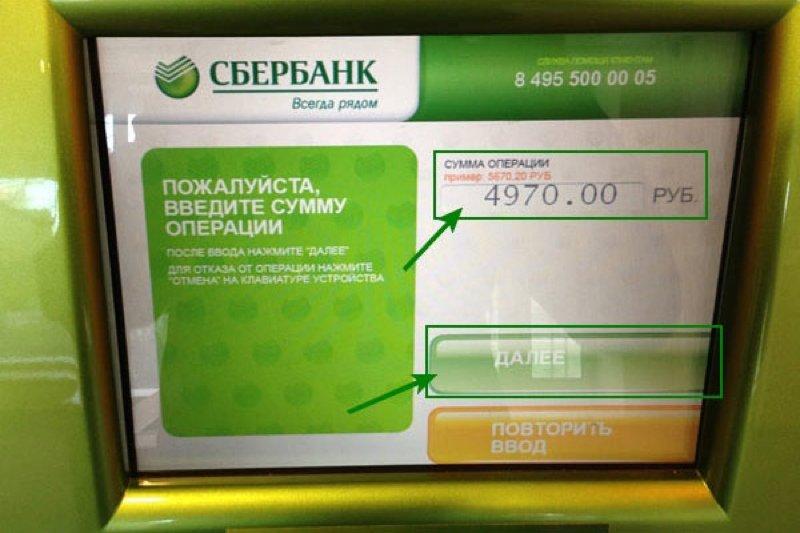 Лицевой счет и расчетный счет одно и тоже – сбербанк