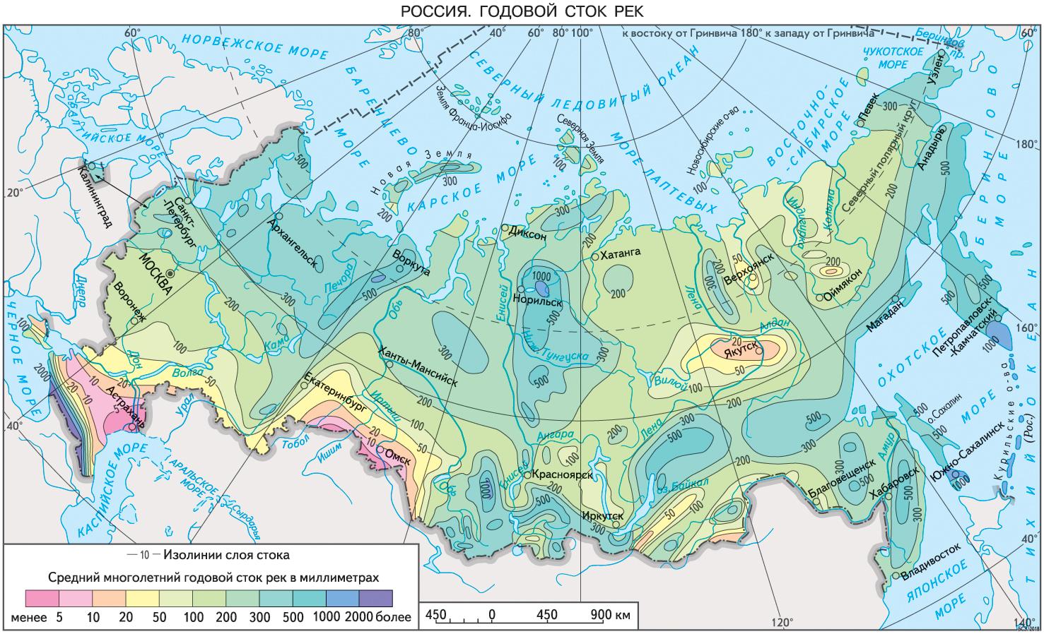 Природная среда - это что такое? :: businessman.ru