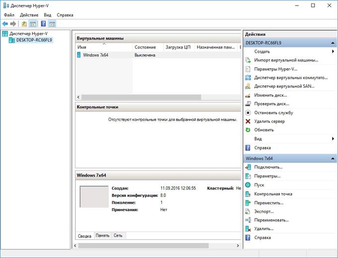 Удаленный доступ к вм с gpu с помощью citrix / хабр