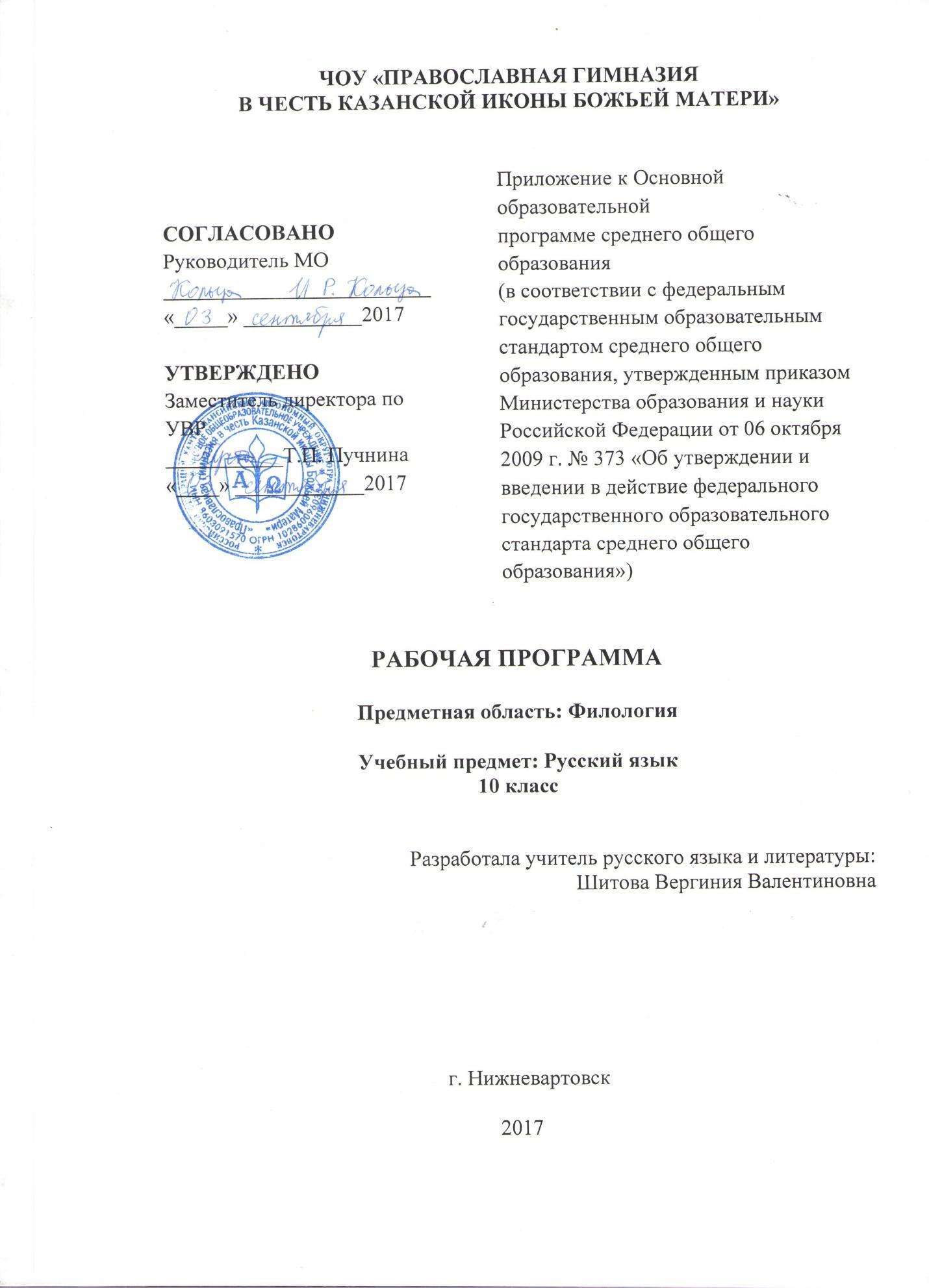 Лексические (словарные) нормы русского языка | авторская платформа pandia.ru