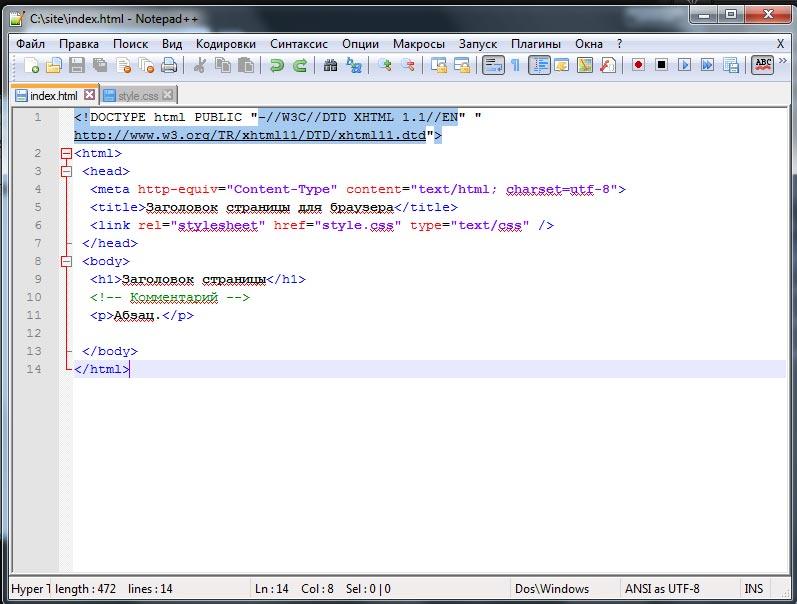 Дескриптор (языки разметки) википедия