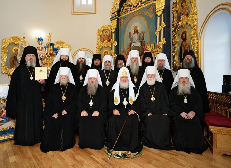 Епархия меца