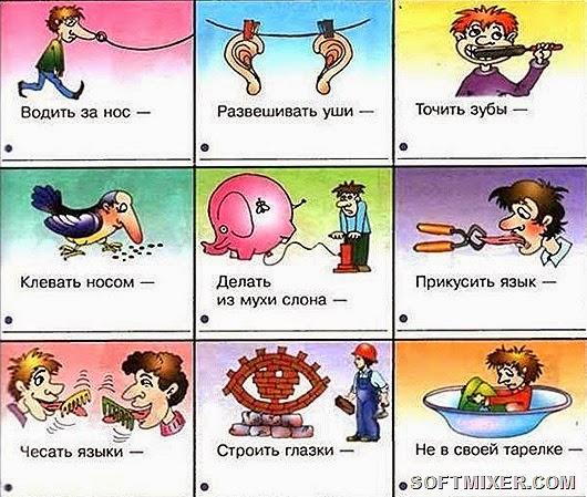 Лясы точить (балясы точить) - dslov.ru