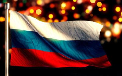 """Сочинение """"что такое патриотизм?"""" и размышления о любви к родине :: syl.ru"""