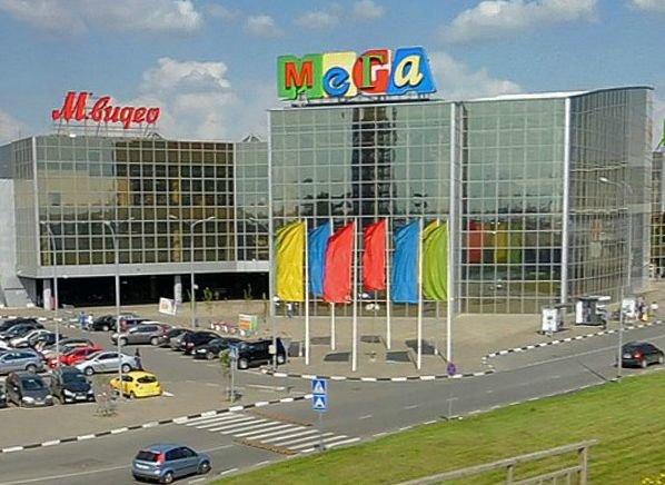 Мега- — википедия. что такое мега-