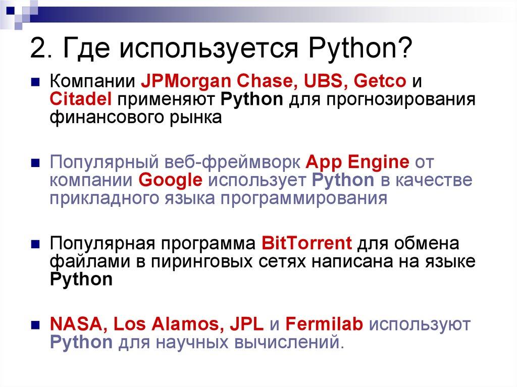 Совмещение r и python: зачем, когда и как? / блог компании open data science / хабр