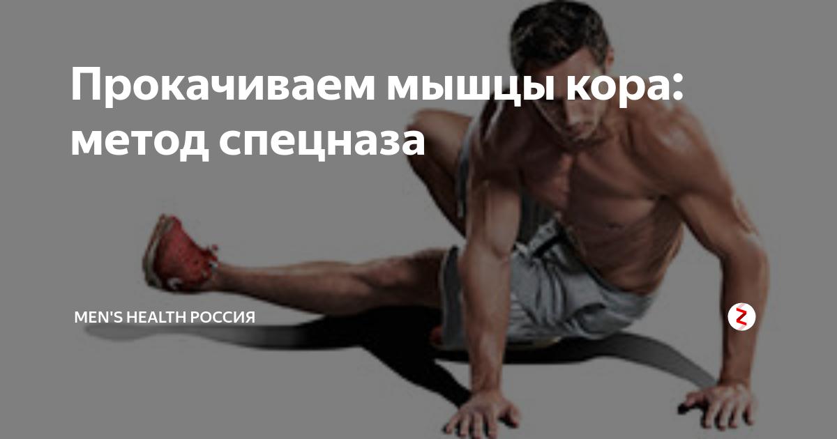 Слабые мышцы кора - первая причина боли в спине