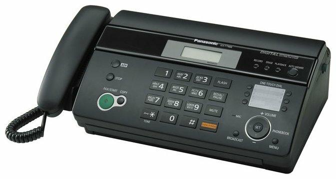 Как пользоваться факсом?