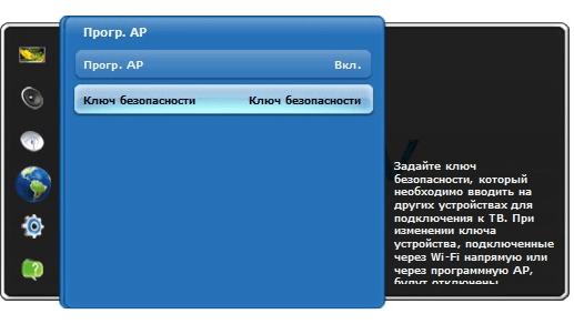 Передать изображение с iphone на windows или mac os