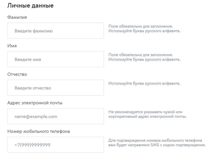 Не работает сайт | ag-vmeste.ru | программа «миллион призов»