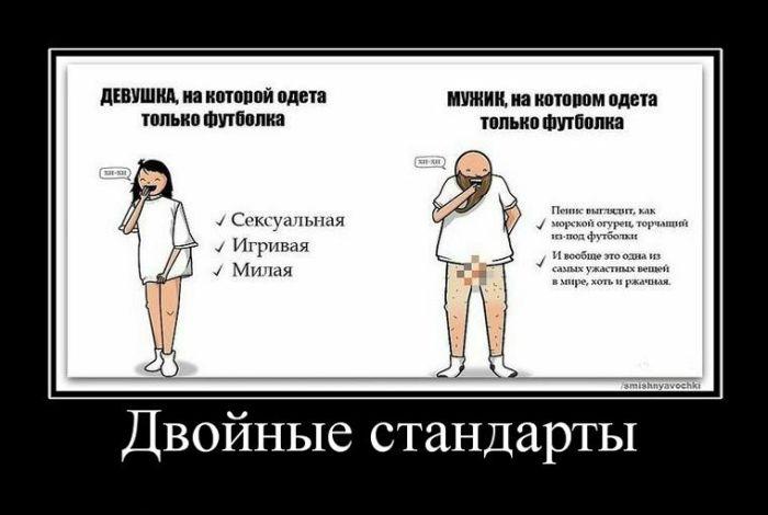 Двойные стандарты   tobiz24.ru финансы, бизнес, интернет