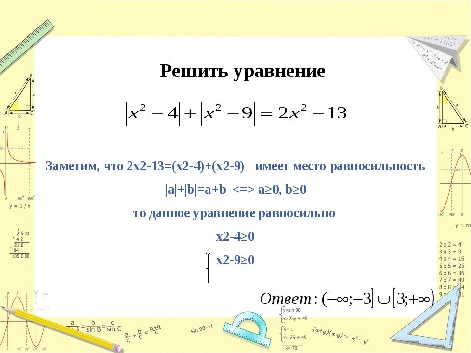 Cgi script error