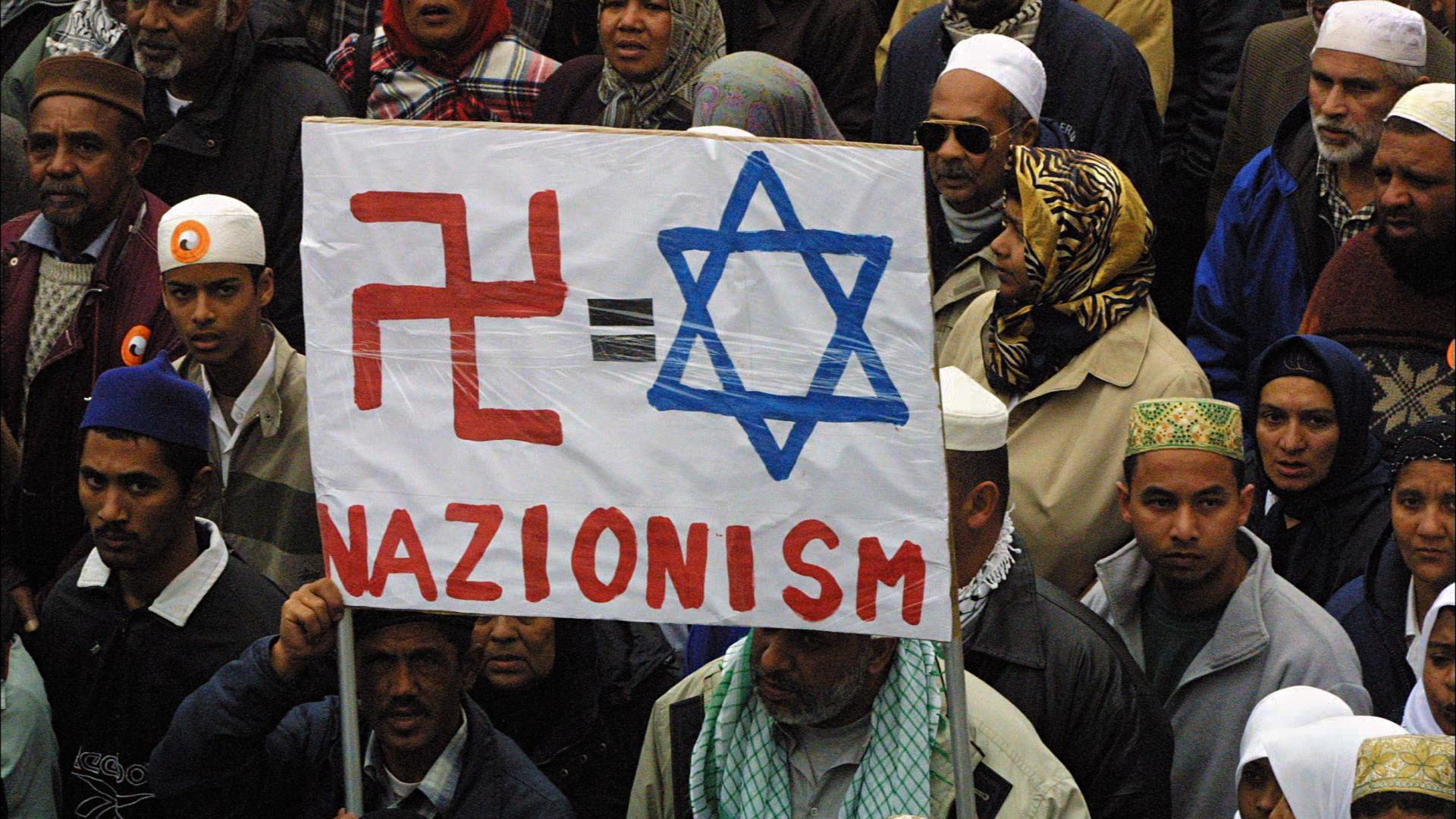 Сионизм. страна — путеводитель по израилю