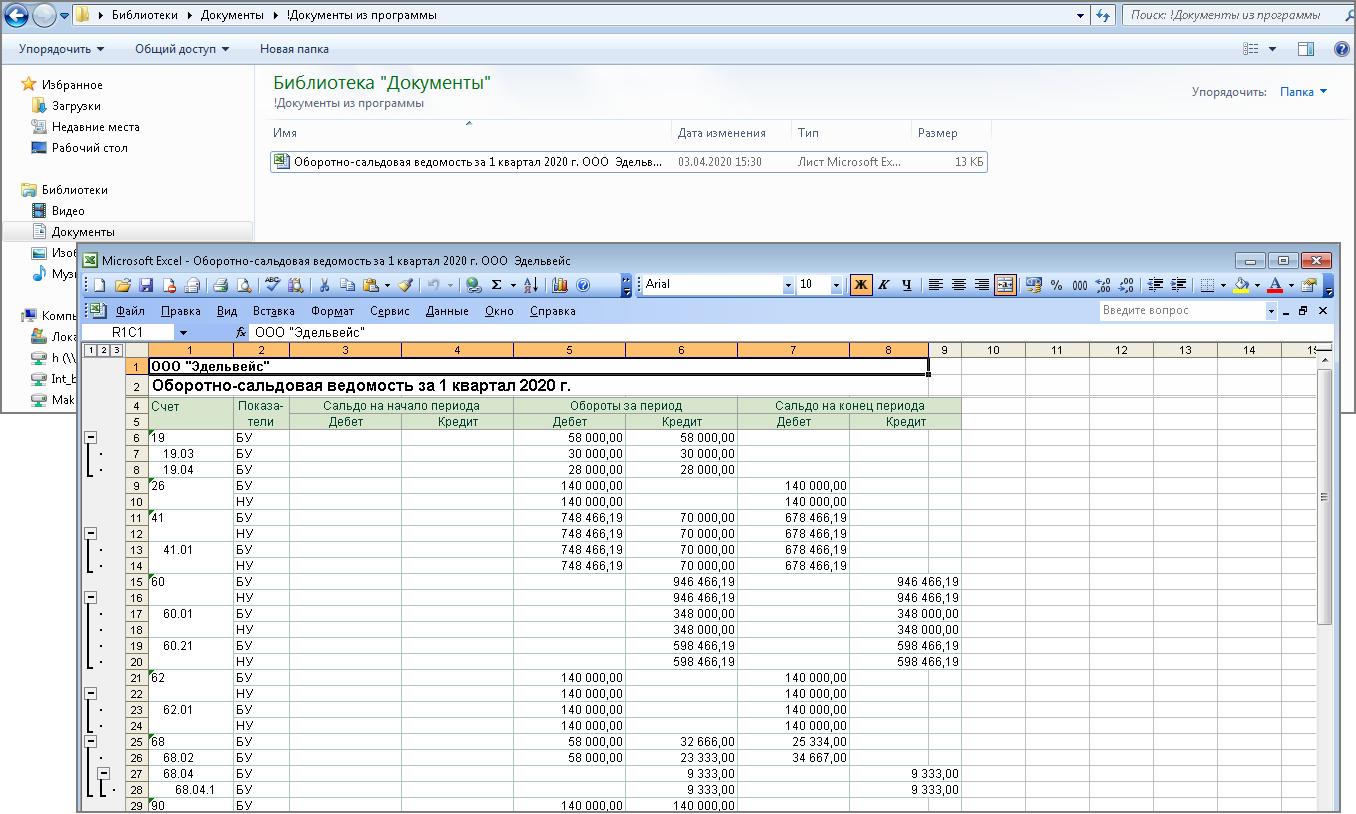Реестр получения документов образец. реестр документов – порядок применения и правила оформления. ведение реестра документов