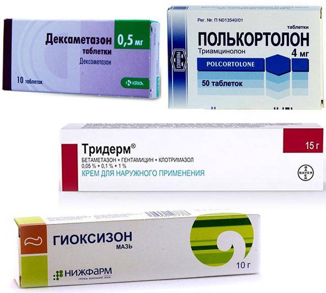Что такое кортикостероиды: список препаратов, показания к применению