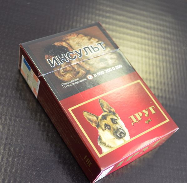 Максимальная розничная цена на табачную и алкогольную продукцию