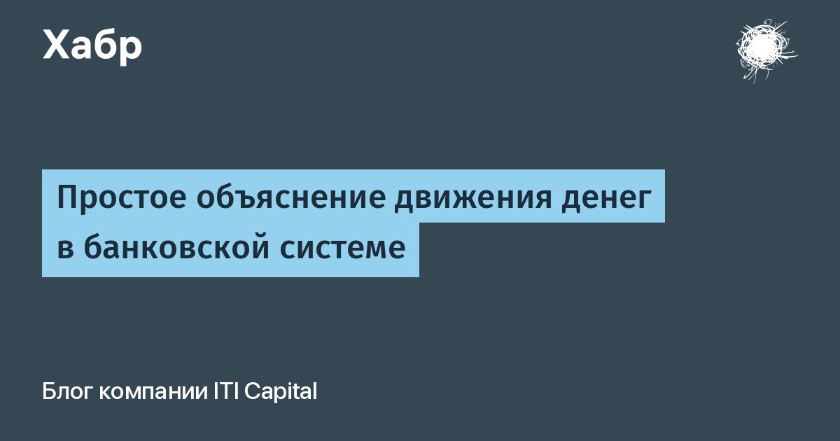 Справка по форме банка россия