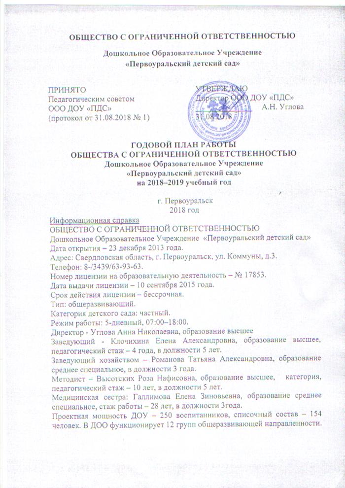 Конспекты занятий, нод. воспитателям детских садов, школьным учителям и педагогам - маам.ру