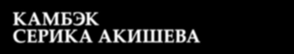 Кунделик кз войти на русском языке - личный кабинет