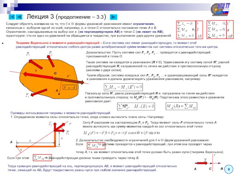 Калькулятор расчета силы