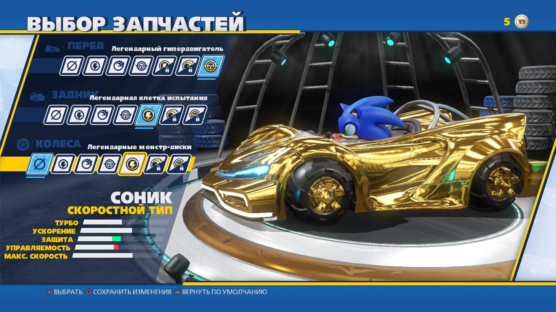 Игры машины - играть онлайн бесплатно