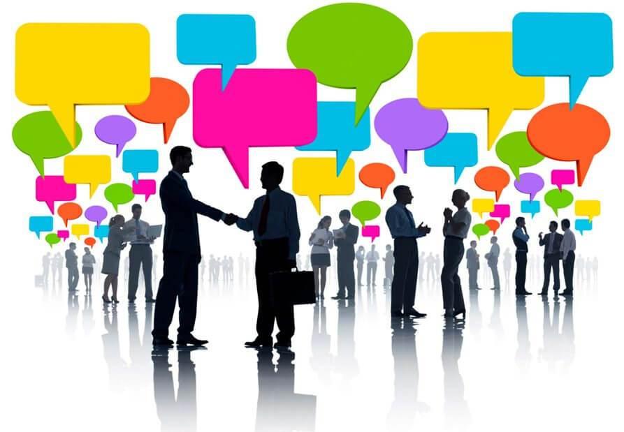 Что такое коммуникация что такое коммуникация