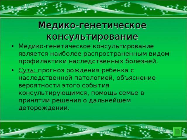 Синдром (болезнь) марфана
