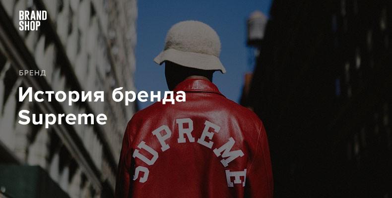 Царь мидас: как джеймс джеббиа, основатель supreme, создал бренд — феномен современной моды