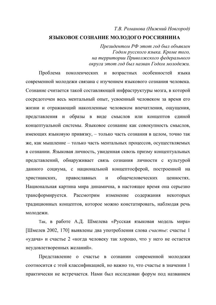 Напас — википедия